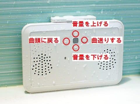 機械が苦手な女性でも使いやすい、シンプルな操作ボタン