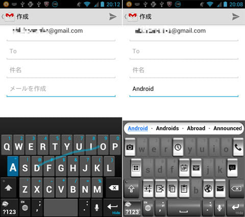SlideIT試用版:スワイプで指を離すと入力される(左)様々な機能を搭載したショートカットキー(右)