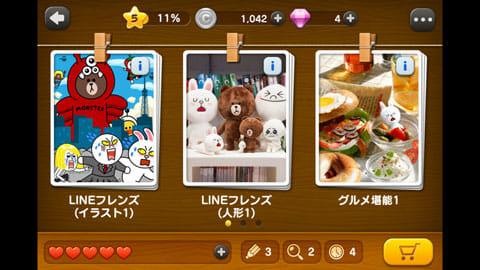 LINE HIDDEN CATCH:遊べるテーマは、リリース時点で6種類用意されている