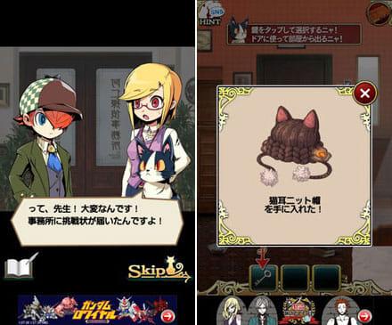 脱出!あにまる探偵:各話ごとに物語も楽しめる。(左)隠しアイテムを見つけるコレクション要素もある。(右)