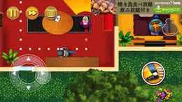 Robbery Bob Free:人の背後を抜き足差し足!スリル満点のカジュアルなステルスゲーム。