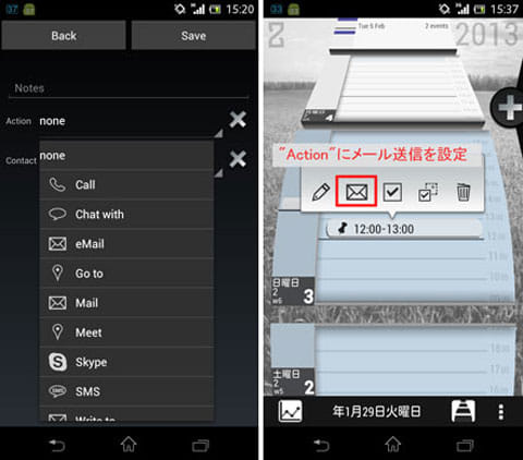 Zime (BETA) | To-do + Calendar:「Action」選択画面(左)本アプリからメールや電話を起動できる(右)