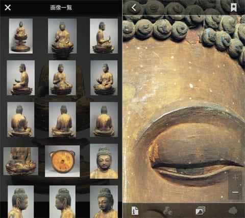 e国宝:いろいろな角度の画像(左)画像はここまでアップにできる(右)