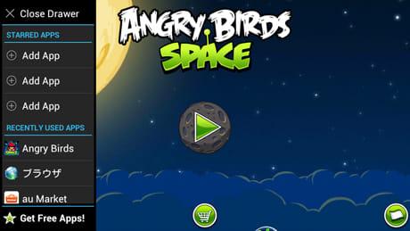 Swapps! All Apps, Everywhere:ゲームや動画など、フルスクリーン中でもドロワーを表示できる