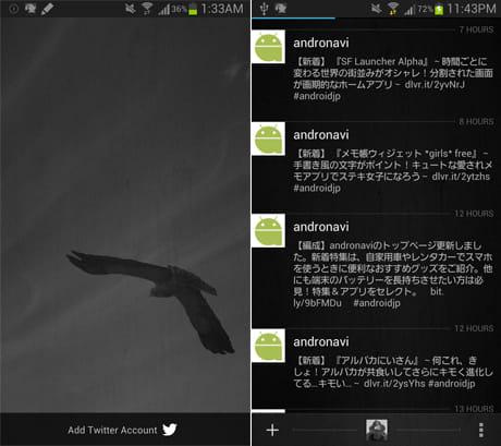Carbon for Twitter:ログイン画面(左)タイムライン(右)