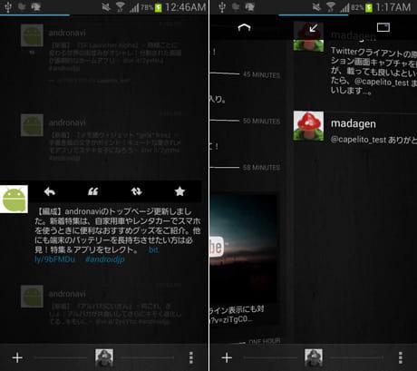 Carbon for Twitter:ツイートをタップしてリプライやリツイートできる(左)左右にフリックしてカラムを切り替えられる(右)