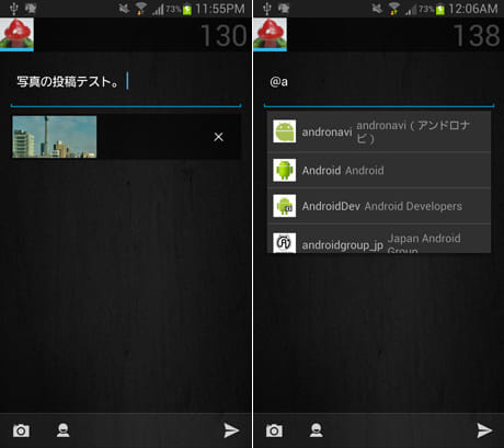 Carbon for Twitter:新規ツイート作成画面(左)オートコンプリート対応で入力時の利便性も高い(右)