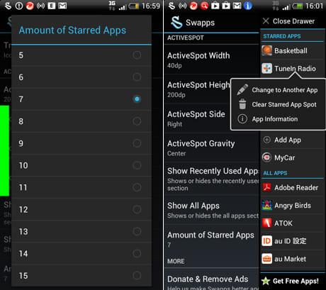 "Swapps! All Apps, Everywhere:「お気に入り」は最大15まで登録可能(左)「お気に入り」は""長押し""で変更・削除できる(右)"