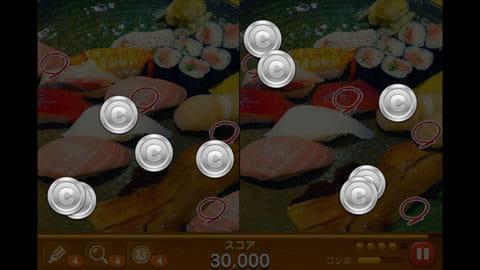 LINE HIDDEN CATCH:ボーナスステージでは、ゲームで使えるアイテムを購入するためのコインをゲットできる