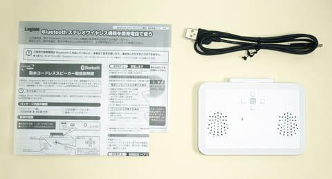 本体、USB充電ケーブル、取扱説明書が同包されている