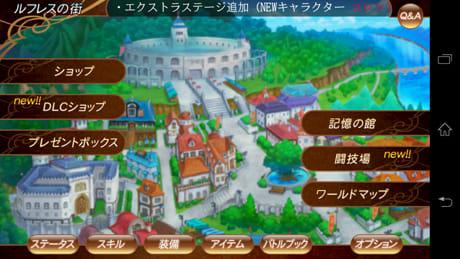 テイルズ オブ ザ ワールド タクティクス ユニオン:Story4をクリアすると、メニュー画面が出現。「闘技場」の参加やスキルや技の装備などができるようになる