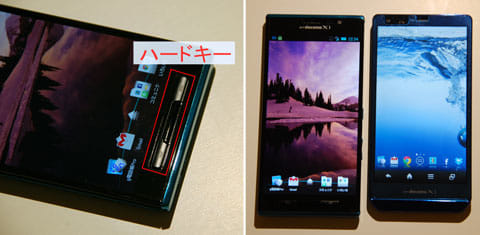 """""""押してる""""実感ができるハードキーを搭載(左)ハードキーのない「AQUOS PHONE ZETA SH-02E」と大きさを比較(右)"""