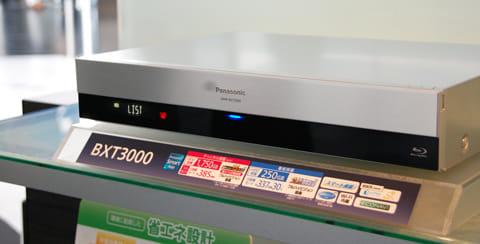 ブルーレイ/DVDレコーダー「DIGA」で録画した番組をスマホで視聴しよう