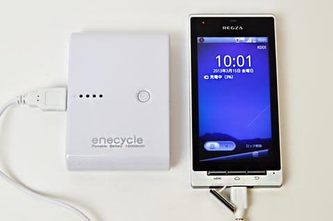 「REGZA Phone IS04」で充電を試してみた!