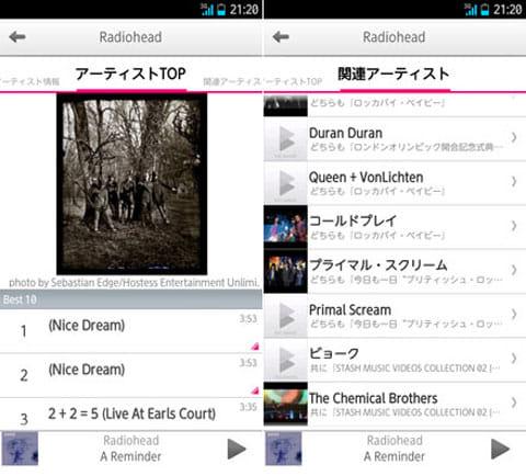 レコチョク Best:「アーティストTOP」画面(左)フリックで詳細情報や関連アーティスト情報に移動できる(右)