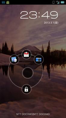 「フィットロック」画面。ロック画面からアプリを起動できて便利!