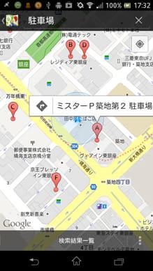 駐禁チェッカー:付近の駐車場情報も地図に表示される
