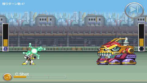 ロックマン クロスオーバー:ターン制のボス戦。
