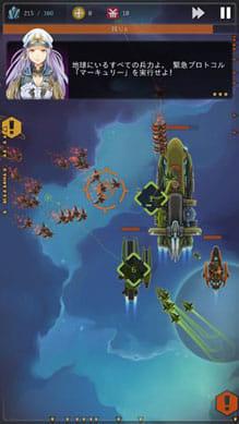 ストライクフリート:日本人向けにした結果、本格的な戦略ゲームに美少女が!