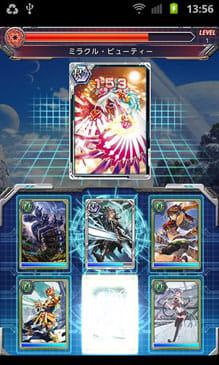 カードファイト!! ヴァンガード 惑星大戦:ポイント6