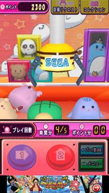 UFOキャッチャー(公式):亀狙い。