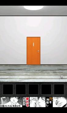 脱出ゲーム DOOORS2:ポイント1