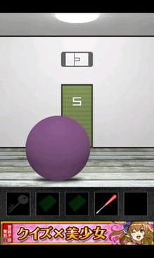 脱出ゲーム DOOORS2:ポイント2