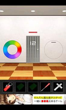 脱出ゲーム DOOORS2:ポイント4