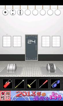 脱出ゲーム DOOORS2:ポイント7