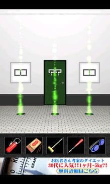 脱出ゲーム DOOORS2:ポイント8