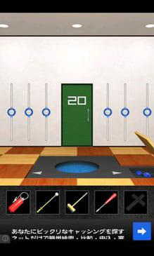 脱出ゲーム DOOORS2:1大ブームを巻き起こしたショート脱出ゲーム。