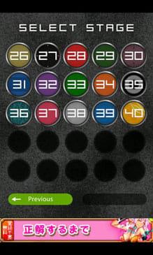 脱出ゲーム DOOORS2:40ステージまで配信中。