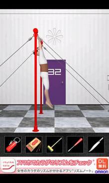 脱出ゲーム DOOORS2:今作にもあのオヤジが登場!