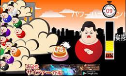 お怒り!DX 異常な中毒性☆ストレス解消☆暇つぶしネタゲーム:マツコデラックスさんなのか……。