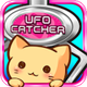 UFOキャッチャー(公式)