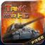 タンクの戦争HD