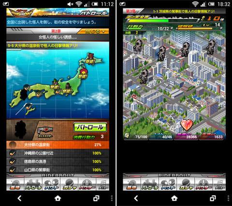 仮面ライダー ライダバウト!:パトロール選択画面(左)各シリーズの戦闘員が登場。画面は、オーズの屑ヤミー(右)