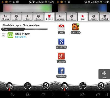 Appkik:「Deleted」では、アンインストールしたアプリの履歴が表示される(左)「Best」には、よく利用するアプリを登録しよう(右)