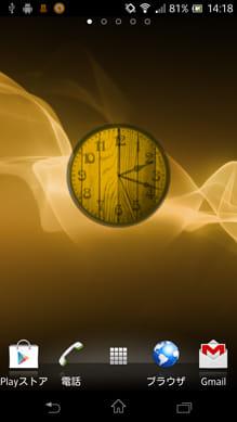 ClockWurkx Analog Clock Widget