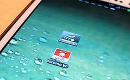 LTE対応スマホを使っていても公衆無線LAN接続が便利!