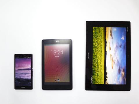 画面の大きさは一目瞭然。Xperia Z SO-02E(左)Nexus 7(中)Xperia Tablet Z SO-03E(右)
