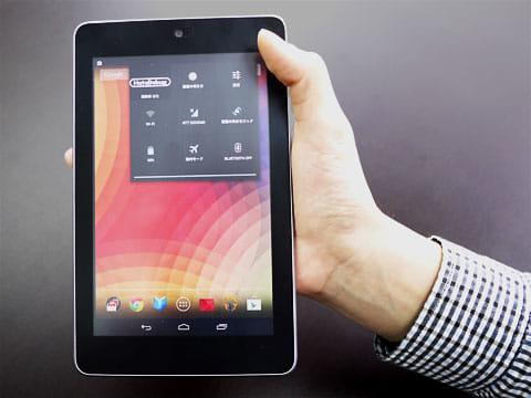 Nexus 7は画面上部からメニューを呼び出す