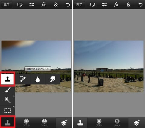 Photoshop Touch for phone:コピースタンプは、画面左下のツールボックスから呼び出せる(左)少し粗さが目立つ結果に…。慣れが必要か(右)