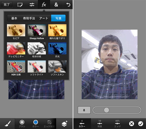 Photoshop Touch for phone:「fx」には4つのメニューが用意(左)「アート」の「コミック」を選択(右)