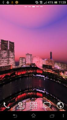Panoramic Screen