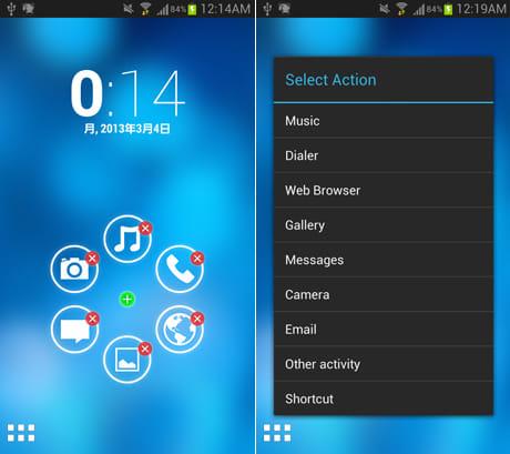 Smart Launcher:アイコンを長押しすると編集が可能(左)アイコンのカテゴリを選択してから、起動するアプリを選択(右)