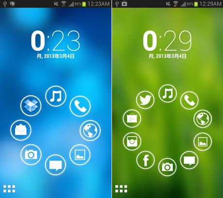 Smart Launcher:『Dropbox』(左)『Facebook』や『Twitter』のアイコンも設定できる(右)