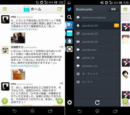 Janetter for Twitter:ホーム画面。右端のスクロールバーでもタイムラインを動かせる(左)ブックマーク一覧(右)