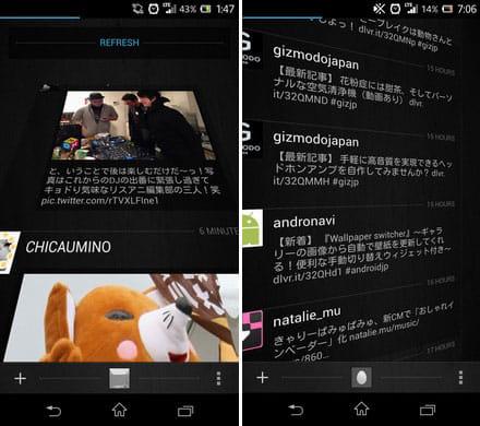 Carbon for Twitter:操作時の3Dアニメーションが特長(左)画像や動画の大きなサムネイル表示もポイント(右)