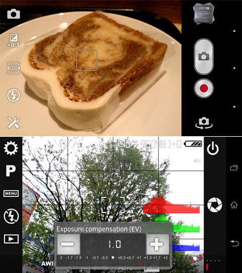 Camera FV-5 Lite:Xperia Zのカメラ画面(上)本アプリのカメラ画面(下)